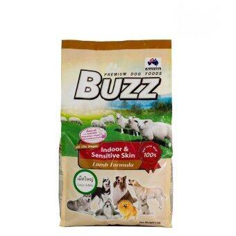 Buzz Adult dog Lamb large kibble อาหารสุนัขโต เนื้อแกะ เม็ดใหญ่ ขนาด 3กก.