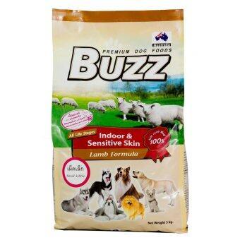 Buzz Adult Dog lamb small kibble อาหารสุนัขโต เนื้อแกะ เม็ดเล็ก ขนาด 15 กก.