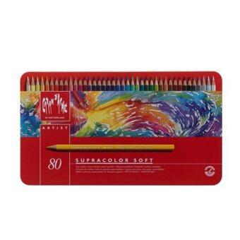 Caran D' Ache สีไม้การังดาช Supracolor Soft # 3888-80 สี