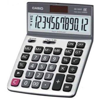 Casio เครื่องคิดเลขตั้งโต๊ะ รุ่น DX-120ST