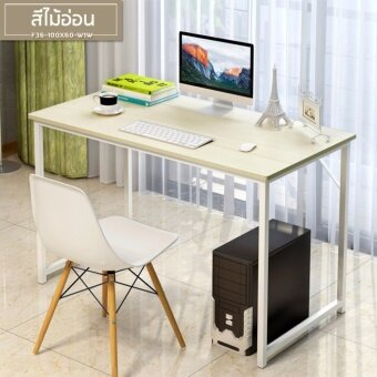 CASSA โต๊ะคอมพิวเตอร์ โต๊ะอเนกประสงค์ (สีไม้อ่อน) ขนาด100X60cm.รุ่น F36-100X60-W1W