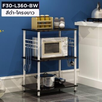 CASSA ชั้นวางของในห้องครัว ชั้นวางอเนกประสงค์ ประหยัดพื้นที่ 3 ชั้น(สีดำ-โครงขาว) รุ่น F30-L360-BW