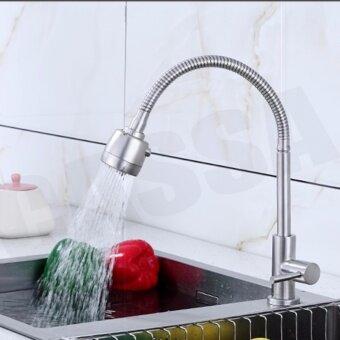 CASSA ก๊อกน้ำ ซิ้งค์ล้างจาน ล้างหน้า อเนกประสงค์ สแตนเลส304ดัดงอได้ ปรับน้ำได้2ระดับ แบบตั้ง รุ่น C05-SUS4639