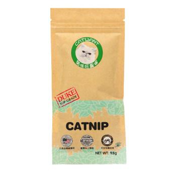 แคทนิปผง Cat want 9.8g สำหรับแมว