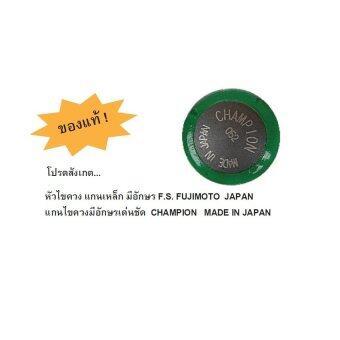 CHAMPIONไขควง หัวสลับ ขนาด4นิ้วMade in Japan (แท้) - 2