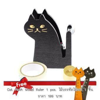 ต้องการขาย CHANEE Kawaii Cat Wood Tape cutter แท่นตัดเทปไม้แกะสลักรูปแมว - Dark Choc Free Tape & Cat Wood Ruler