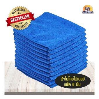 Cleanmate24-ผ้าไมโครไฟเบอร์ 230 G (แพค6ผืน สีน้ำเงิน)