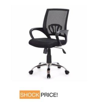 CM Furniture เก้าอี้สำนักงาน เก้าอี้ทำงาน มูน ผ้าตาข่าย
