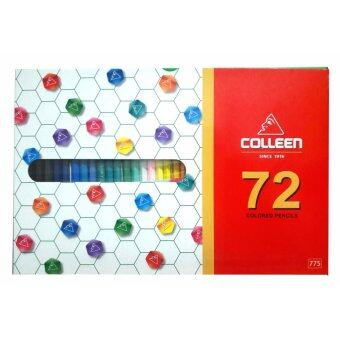 อยากขาย Colleen No.775 สีไม้คลอลีน 72 สี 72ด้าม