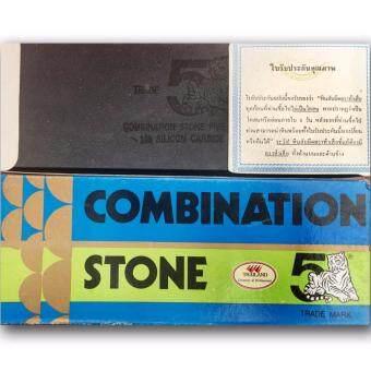 หินลับมีด combination stone the five tiger สีเทา