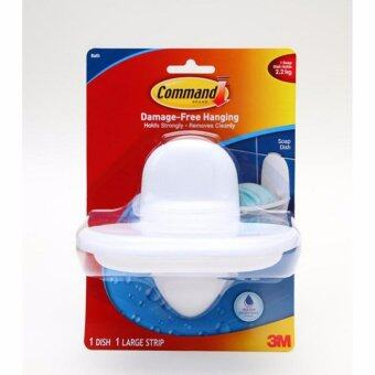 COMMAND™ SOAP DISH #17602B