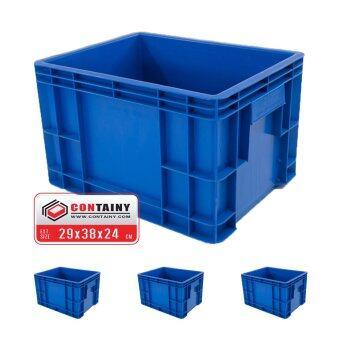 CONTAINY ลังพลาสติกทึบBOX-2262สีน้ำเงิน3ใบขนาด 29 x 38 x 24 ซม.