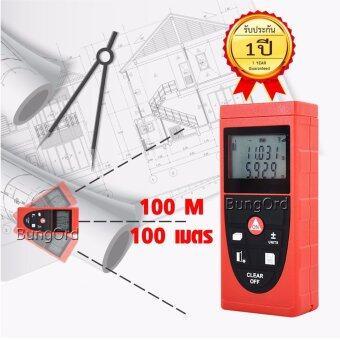 เครื่องวัดระยะ D100 เลเซอร์ ดิจิตอล มิเตอร์ วัดระยะ ได้สุงสุด 100เมตร แม่นยำมาก ผู้รับเหมาต่อเติม ออกแบบภายใน ภายนอก ต่อเติมบ้านRenovate รีโนเวท งานก่อสร้าง งานวิศวกรรม สถาปัตยกรรม งานสร้างประดิษฐ์ ซ่อมแซ่มโรงงาน ครบ