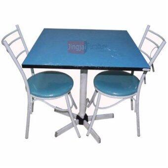 DAXTON ชุดโต๊ะอาหารสแตนเลส 2 ที่นั่ง รุ่น Blueberry( blue)สีฟ้า