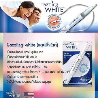 Dazzling White Pen - Professional Strength Whitening Pen - 4