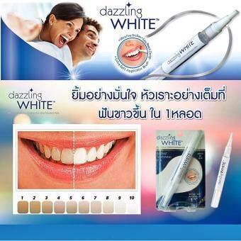 Dazzling White Pen - Professional Strength Whitening Pen - 2