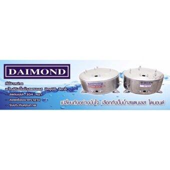 diamond ถังปั๊มน้ำ ถังสแตนเลสปั๊มน้ำ ถังน้ำสแตนเลส มิตชู Mitsubishi WP205-305 P, Q, Q2, Q3, QS, Q5 (อย่างหนา) - 3