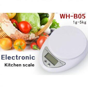 Harga Digital Kitchen Scale 5.0Kg