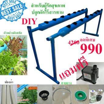 DIY ชุดปลูกผักไอโดรโปนิกส์ ขนาด 1.20ม. รุ่น H-01