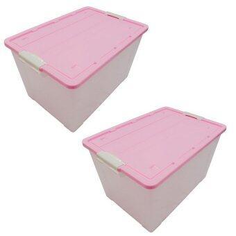 DMT กล่องอเนกประสงค์ (มีล้อ) 56ลิตร (สีชมพู) จำนวน 2ใบ