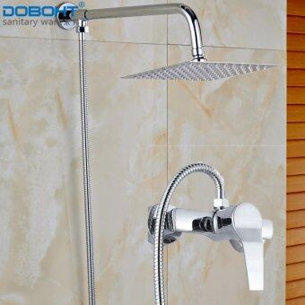 DOBOHT Bathroom Home Shower Set with 2 Function Faucet 8 inchStainless Steel Shower Head and Shower Arms and 1.5M Hose(Chrome) -intl