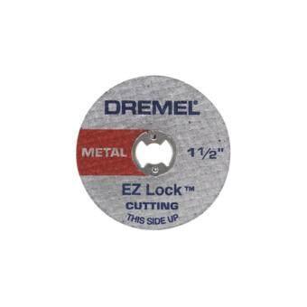 Dremel ใบตัดโลหะ 1-1/2\ แบบ EZ Lock (EZ456)