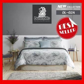 Dunlopillo ชุดผ้าปู ขนาด 6 ฟุต 5 ชิ้น Softatex รุ่น DL-02A