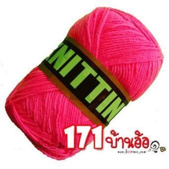 ขาย ไหมพรม Eagle Knitting 4ply 100g (1 ม้วน )
