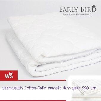 Early Bird Bedding ผ้ารองกันเปื้อนที่นอน แบบครอบ มาตรฐานโรงแรม 5 ดาว001