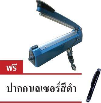 Eaze Handy sealer เครื่องซีลปิดปากถุง ขนาด 12 นิ้ว รุ่น PSF-300(Blue) แถมฟรี ปากกาเลเซอร์ สีดำ