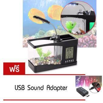Elit ตู้ปลาUSBอเนกประสงค์ หรือปลั๊กเสียบ เป็นที่ใส่อุปกรณ์เครื่องเขียน มีนาฬิกา ตั้งปลุกได้ แถมฟรีUSB Sound Adapter