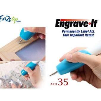 ปากกาสลักผิวโลหะ Engrave It
