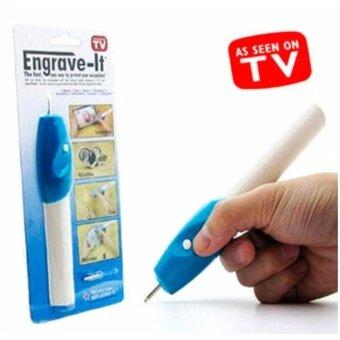 ต้องการขาย Engrave It ปากกา สลักชื่อและเขียนข้อความ ปากกาสลักผิวโลหะแก้วหนังไม้เครื่องใช้ต่างๆ