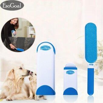 EsoGoal Pet FurLint Remover แปรงทำความสะอาดขนสัตว์ แปรงกำจัดขนสัตว์ แปรงรูดขน แปรงทำความสะอาดเสื้อผ้า Fur Wizard Pet Hair Lint Remover สัตว์เลี้ยง หมา แมว สุนัข