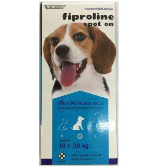 fiproline spot on for dog ยาหยอดกำจัดเห็บ หมัด สุนัข นน. 10-20กิโลกรัม (3 units)