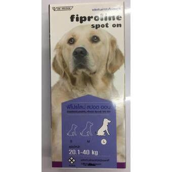 fiproline spot on for dog ยาหยอดกำจัดเห็บ หมัด สุนัข  น้ำหนัก 20-40  กิโลกรัม (3 units)