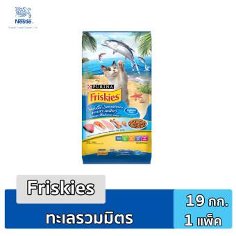 Friskies Seafood Sensations ฟริสกี้ส์ ซีฟู๊ดเซนเซชั่น 19 kg.
