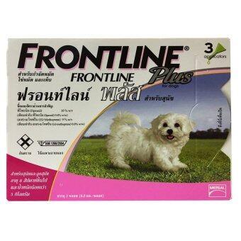 Frontline Plus สำหรับสุนัขและลูกสุนัขอายุ8สัปดาห์ขึ้นไป น้ำหนักไม่เกิน 5กก บรรจุ 3 หลอด  (0.5 มล./หลอด)