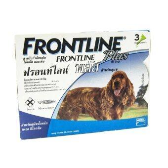 Frontline Plus for dogs ยาหยอดกำจัดเห็บ หมัด สุนัข 10-20kg บรรจุ 3 หลอด ( 1 box )