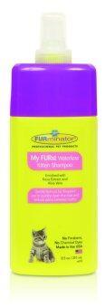 รีวิว FUR Shampoo Kitten Spray 250 ml.