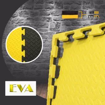 Gadget So Cool แผ่น EVA Mat แผ่นยางกันกระแทก แผ่นยางปูพื้น โฟมกันกระแทก จิ๊กซอว์ปูพื้น 25 mm. (สีดำ/เหลือง) ลาซาด้า