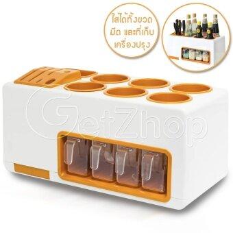 สนใจซื้อ Getservice กล่องเก็บเครื่องปรุง ABS Kitchen OrganizerMultiFunctional - ขาว/ทอง