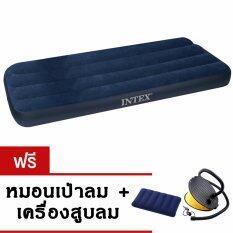 Getservice ที่นอนเป่าลม INTEX AIR BED ขนาด 76 x 191 x 22 cm. - Blue (ฟรี หมอนเป่าลม+ที่สูบลม)