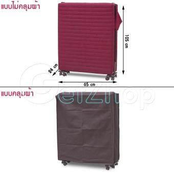 Getservice เตียงนอนพับได้ เตียงเหล็ก เตียงเสริม พร้อมเบาะรองนอน Jin Shu รุ่น 118 ขนาด 192 x 65 x 30 ซม. ดีไหม