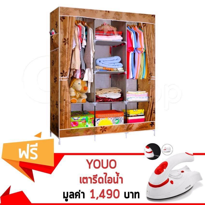 Getservice ตู้เสื้อผ้า ตู้เอนกประสงค์ ตู้ Cabinet 8 ช่อง (สีน้ำตาลลายดอกไม้) แถมฟรี!YoUo เตารีดไอน้ำ รุ่น Y-800 (สีขาว)(Brown)