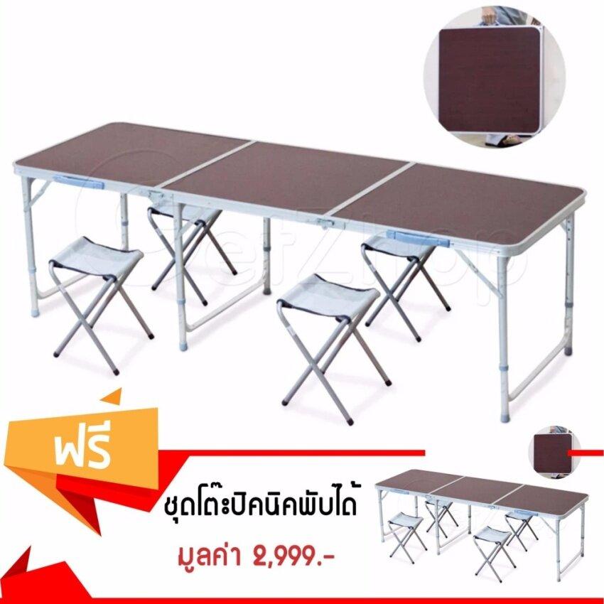 Getzhop โต๊ะตั้งแคมป์ ชุดโต๊ะปิคนิคพับได้ โต๊ะอลูมิเนียม พร้อมเก้าอี้นั่ง(สีขาว) 4 ตัว (สีแดง) ซื้อ 1 แถม 1