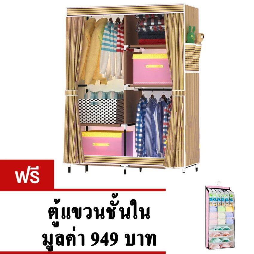 GetZhopตู้เสื้อผ้า ตู้5ช่องcabinetสูง170 cm. (Yellow/Brown)แถมฟรี!ตู้แขวนชั้นในLittle Black Dressรุ่นS06N34 (Pink)