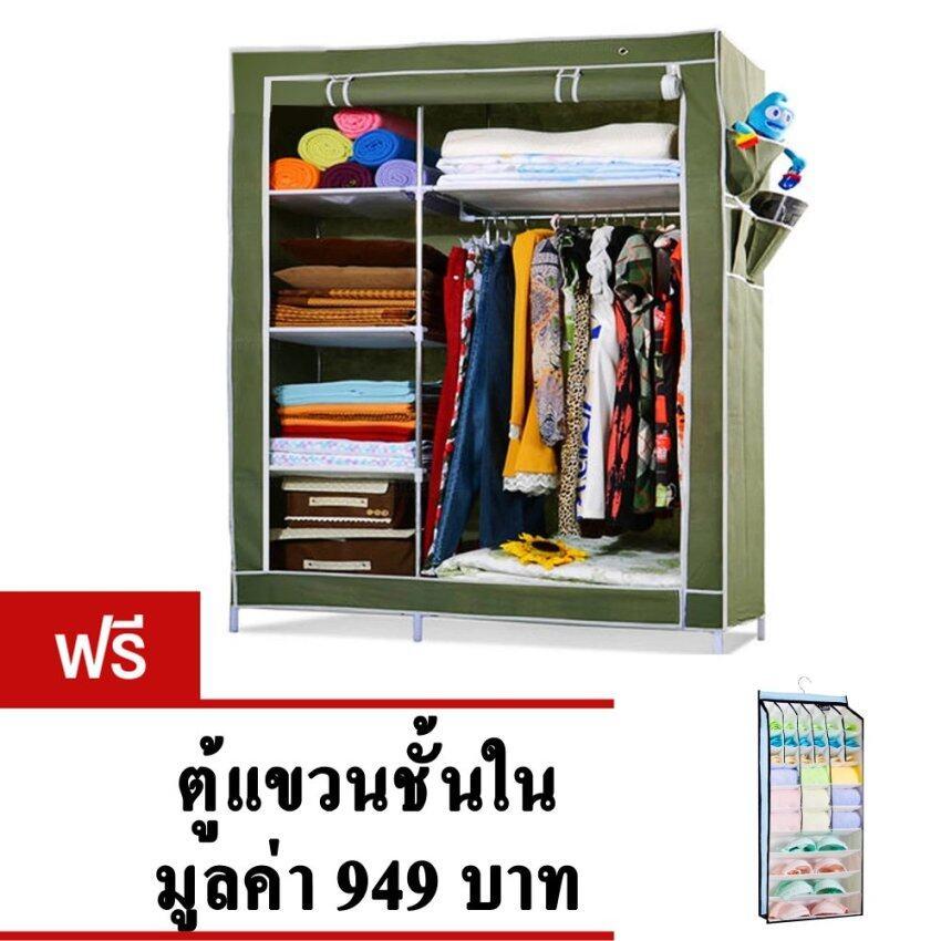 GetZhop ตู้เสื้อผ้า ตู้เก็บของเอนกประสงค์ 6 ช่อง cabinet (ArmyGreen) แถมฟรี! ตู้แขวนชั้นใน รุ่น S06N34 (Blue)