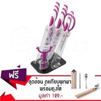 GetZhop ชุดมีดเซรามิค 6 ชิ้น ลายดอกไม้ Konoll รุ่น KN0005 (สีม่วง) แถมฟรี! ชุดช้อน ตะเกียบพกพา พร้อมถุงใส่ (สแตนเลส)