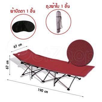 GetZhop เตียงนอนพับ โซฟาเตียง เตียงปิคนิค สำหรับเดินทาง Bei ShengMei (สีแดง)
